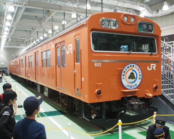 大阪環状線引退車両