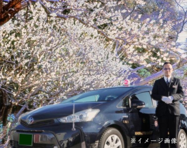 梅の香タクシー