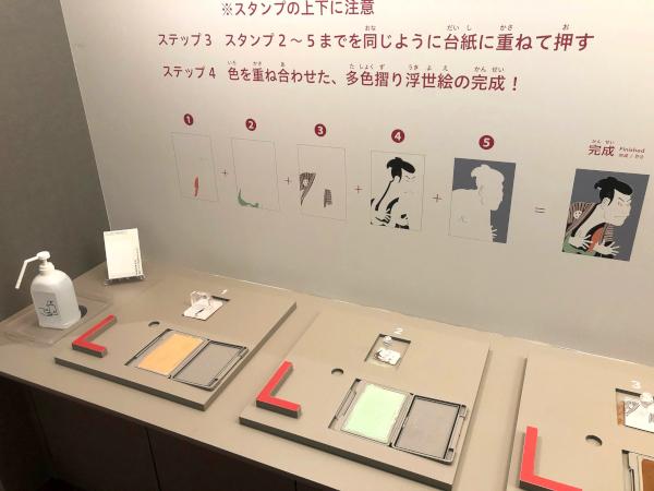 日本の文化 リターンズ